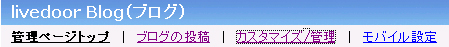 1_管理ページトップ.jpg